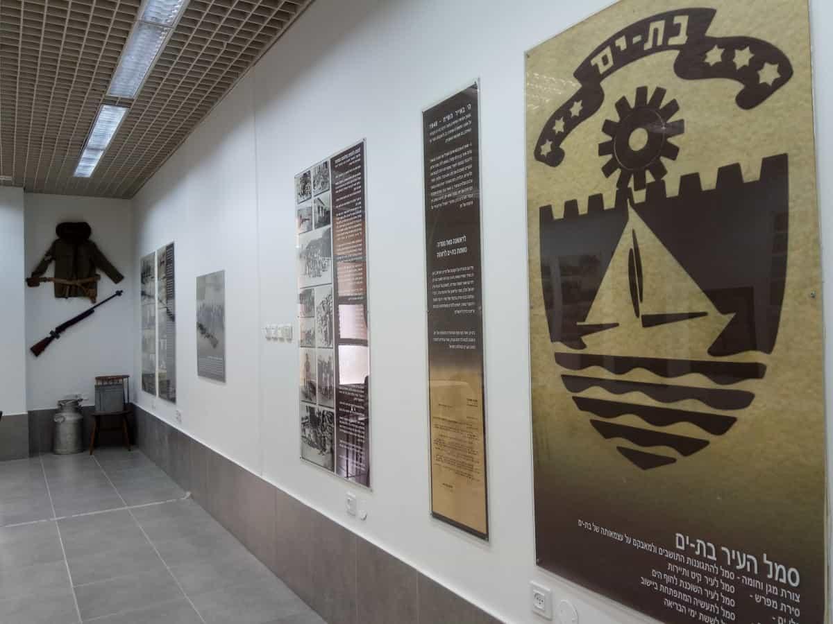 מוזיאון בת ים