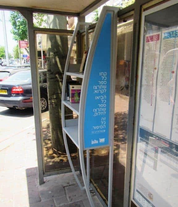 ספרייה בתחנה בחולון, צילום: באדיבות דוברות עיריית חולון