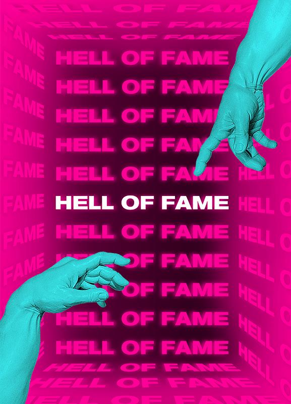 שיר סיני Hell of fame אתר ומיצב וידיאו