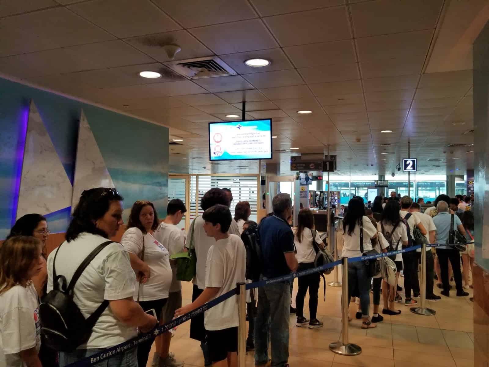 טרמינל ז'ה טם איי לאב יו, צילום: כנרת שמרוני