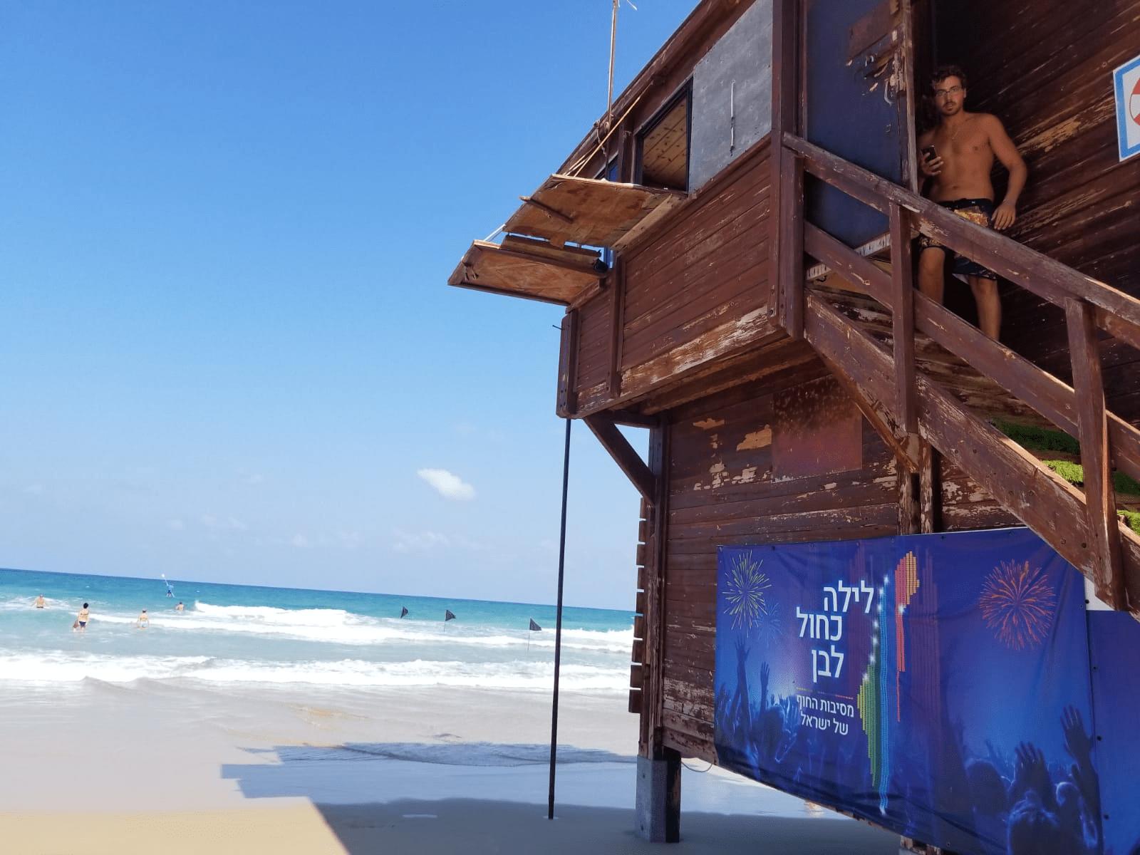 שבוע סוער למצילי בת ים, צילום: כנרת שמרוני